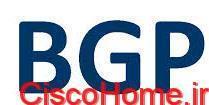 مبانی پروتکل BGP