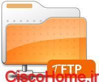 TFTP چیست ؟ چگونه کار می کند ؟