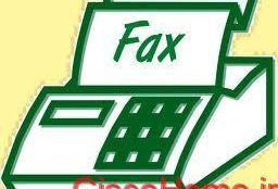 مقایسه دستگاه های فکس سنتی با دستگاه های فکس دیجیتال و تحت شبکه