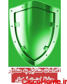 security-countermeasures