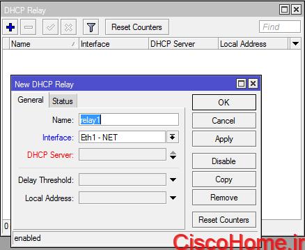 DHCP-Mikrotik-3