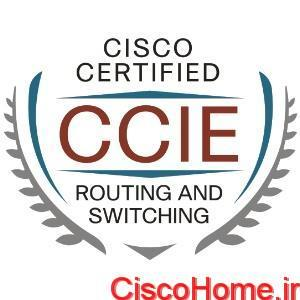 CCIE_RS_Logo1