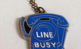 خطا در الستیکس -مشغول ماندن خطوط بعد از اتمام تماس