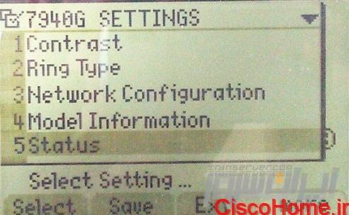howto-coordinate-cisco-phone-7940-7960-sip-01