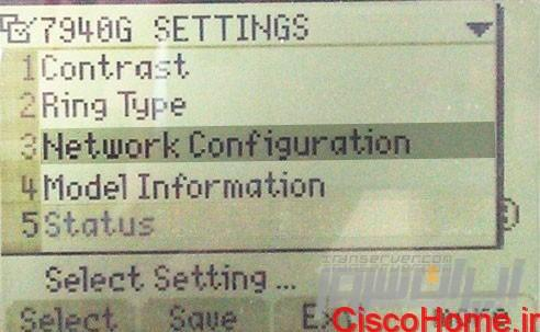 howto-coordinate-cisco-phone-7940-7960-sip-04