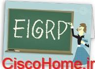 پروتکل مسیر یابی EIGRP