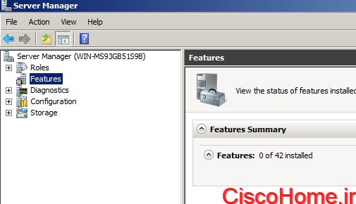 تعداد Fatures های ویندوز سرور 2008
