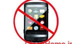 مسدود کردن امواج تلفن همراه