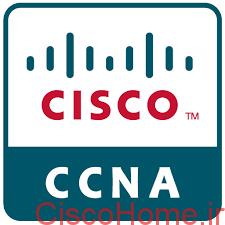 پکیج آموزشی CCNA در ۱۵ قسمت